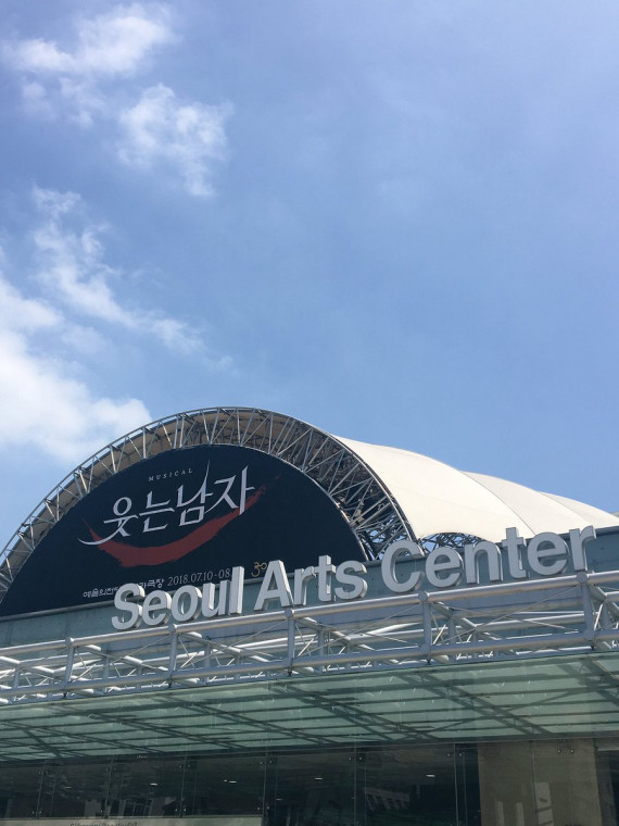 Seoul Arts Center, lokasi musikal The Man Who Laughs (dok. sorasarah)