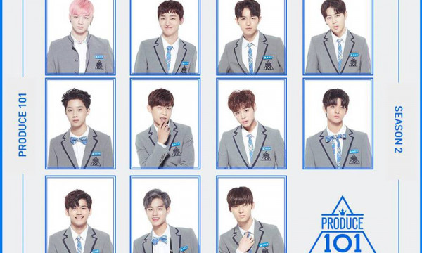 Wanna One akan segera debut? (dok. allkpop)